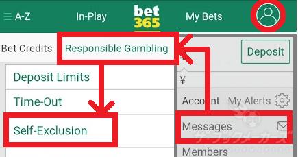 bet365 カジノやゲームを排除してスポーツだけを表示させたい時は?
