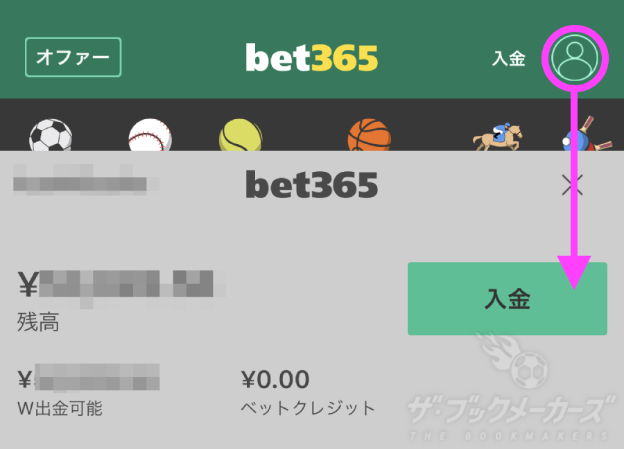bet365エコペイズ入金