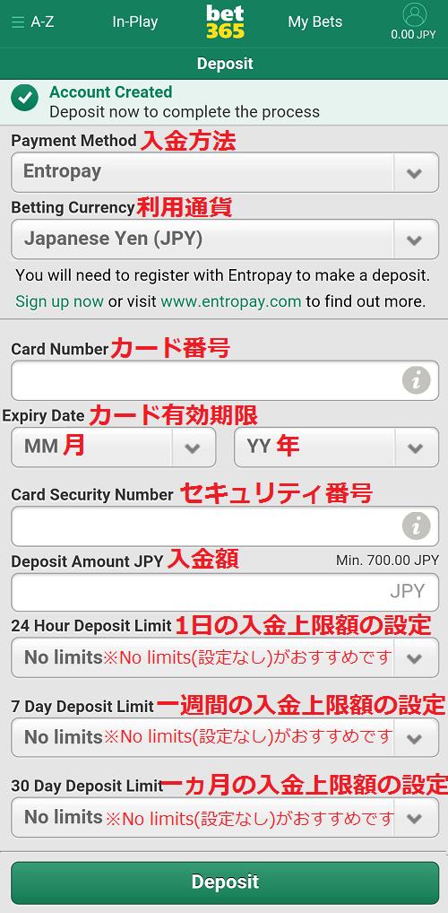 first-deposit