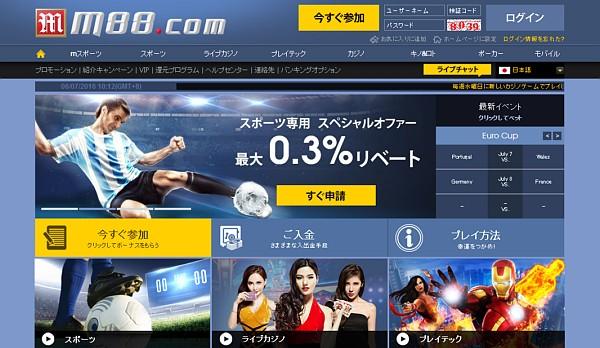 M88.comトップページ