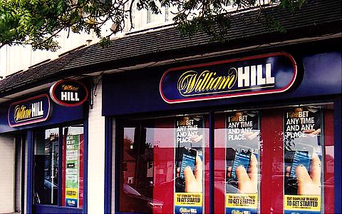 ウィリアムヒルの店