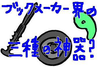 blog201207_02-thumb-340x233-40791
