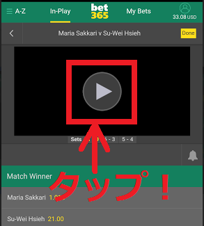 3Bet365Steaming