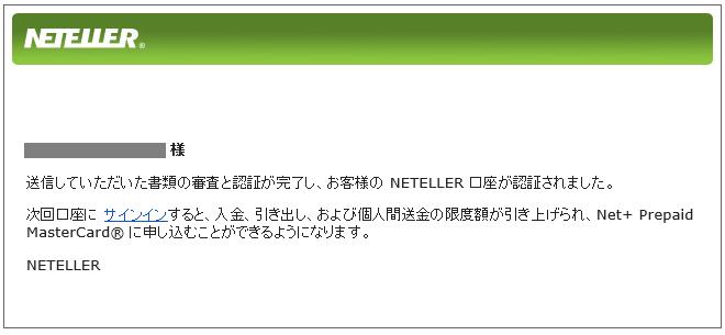 Neteller21