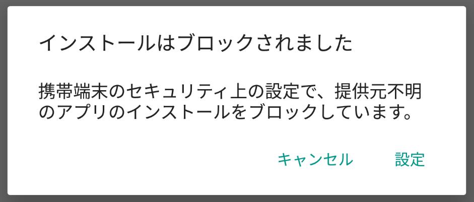 ピナクルアプリレビュー4