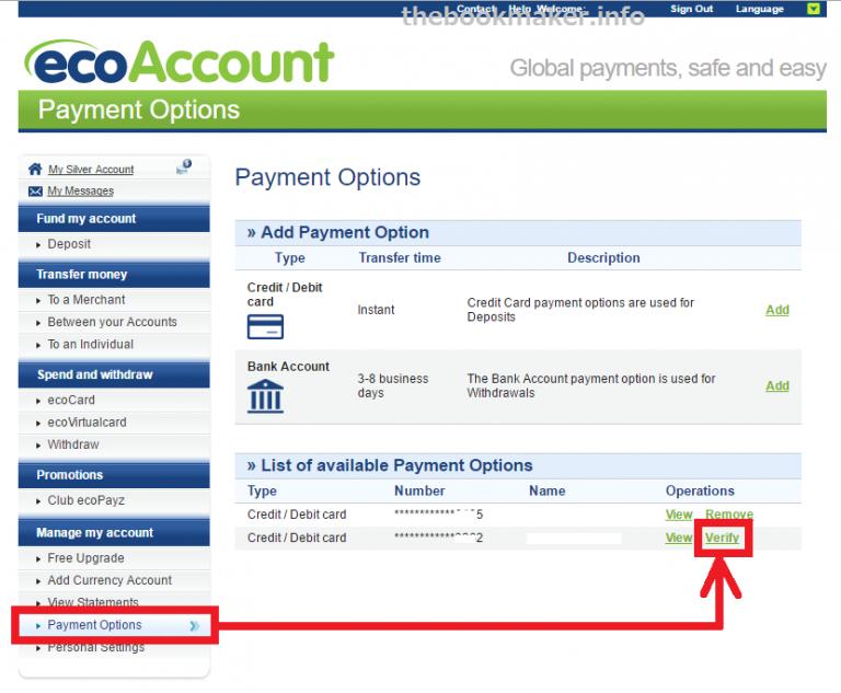 クレジットカード本人確認ステップ