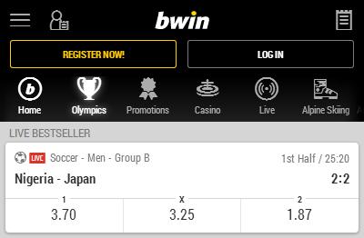 bwin ライブ リオ五輪 日本vsナイジェリア