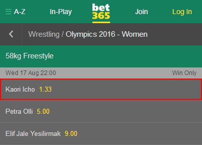 レスリング_女子58kg級