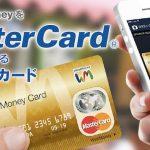 webmoney_card