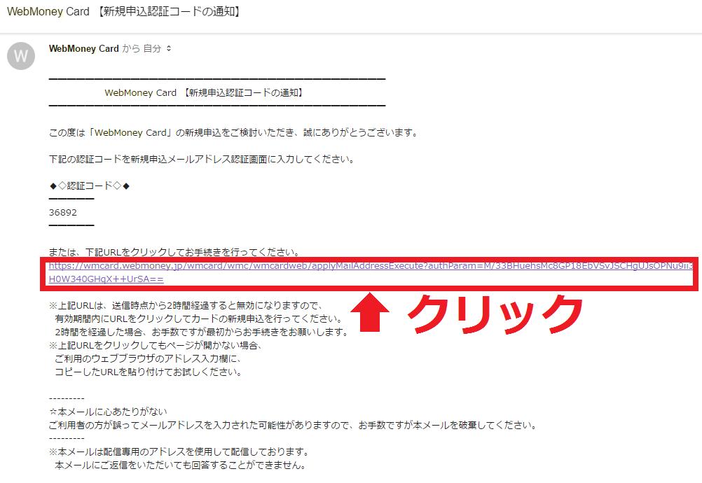 Webmoney登録方法02