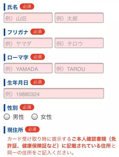 Webmoney登録方法03