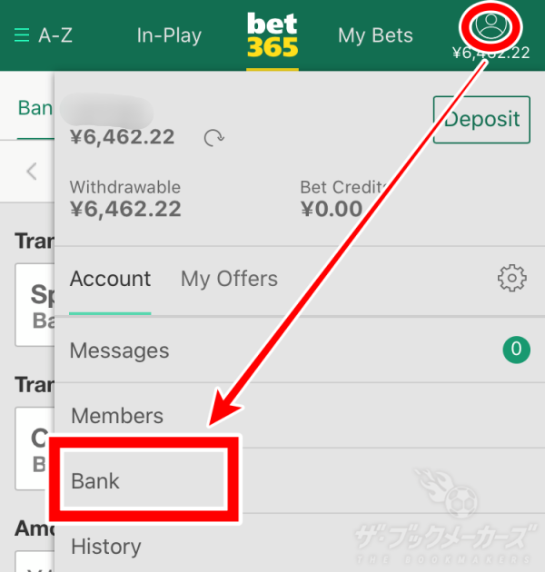 【bet365】カジノの初回入金ボーナス申請方法