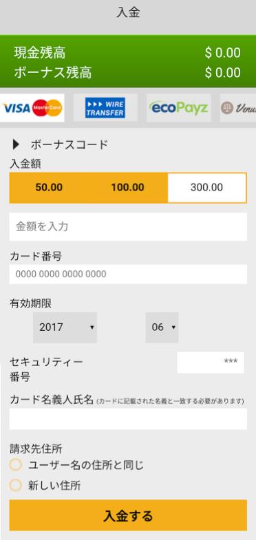 netbet入金3