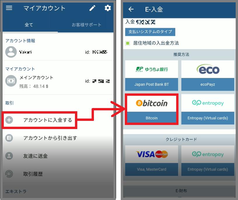 10BETビットコイン入金・出金手順 │ 万ドルベットオンラインカジノ