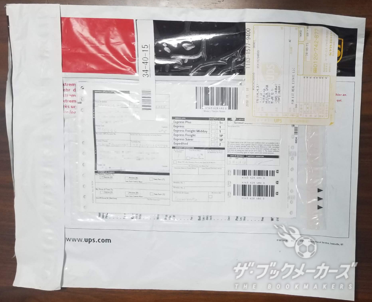 ペイセントカード開封01