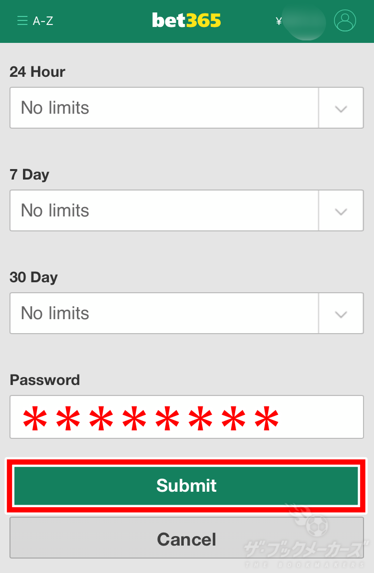 bet365 入金制限の設定方法