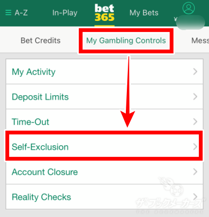 bet365のSelf-Exclusionとは