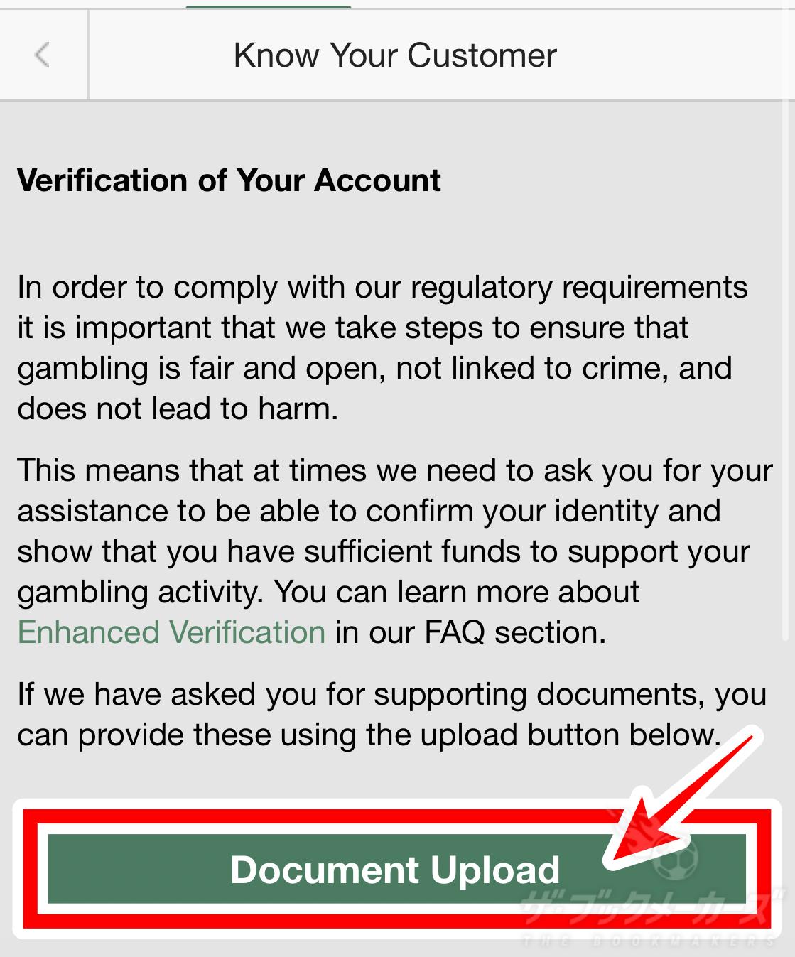 bet365【Enhanced Verification】とは?