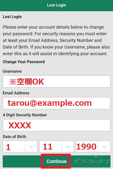 bet365 IDとパスワードを忘れた③