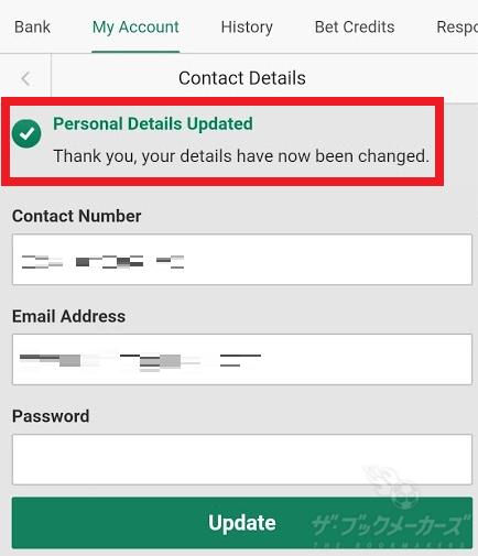 電話番号とメールアドレスの変更