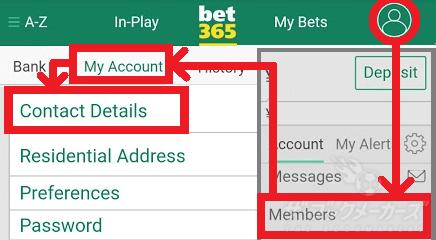 bet365電話番号とメールアドレスの変更