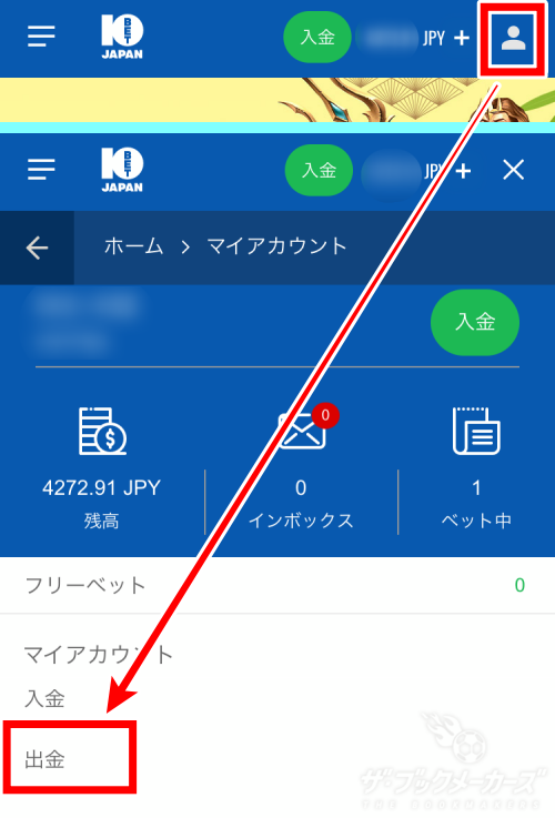 10betJapan出金方法