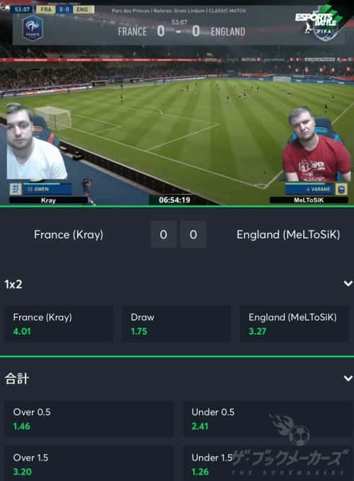 スポーツベットアイオーのライブベット画面