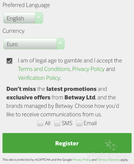 betway登録方法