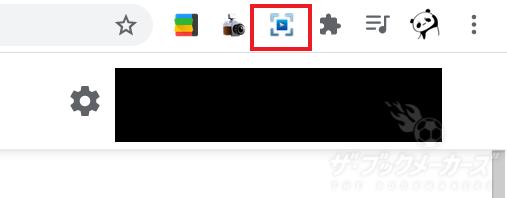 【bet365・ライブストリーミング動画】Fullscreen Anythingのブラウザ表示