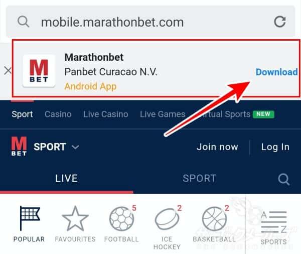 マラソンベットのアプリ利用方法