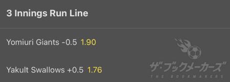 bet365 - 3 Innings Run Line