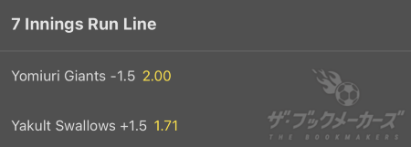 bet365 - 7 Innings Run Line