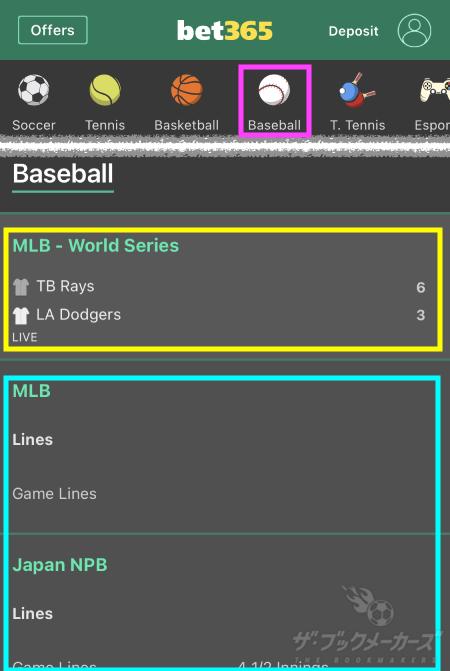 bet365野球ベット方法