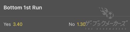 bet365 - Bottom 1st Run