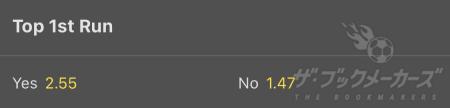 bet365 - Top 1st Run
