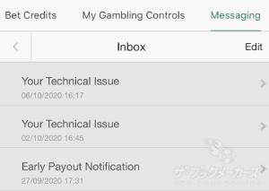 bet365_Message