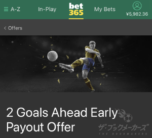 bet365_promotion