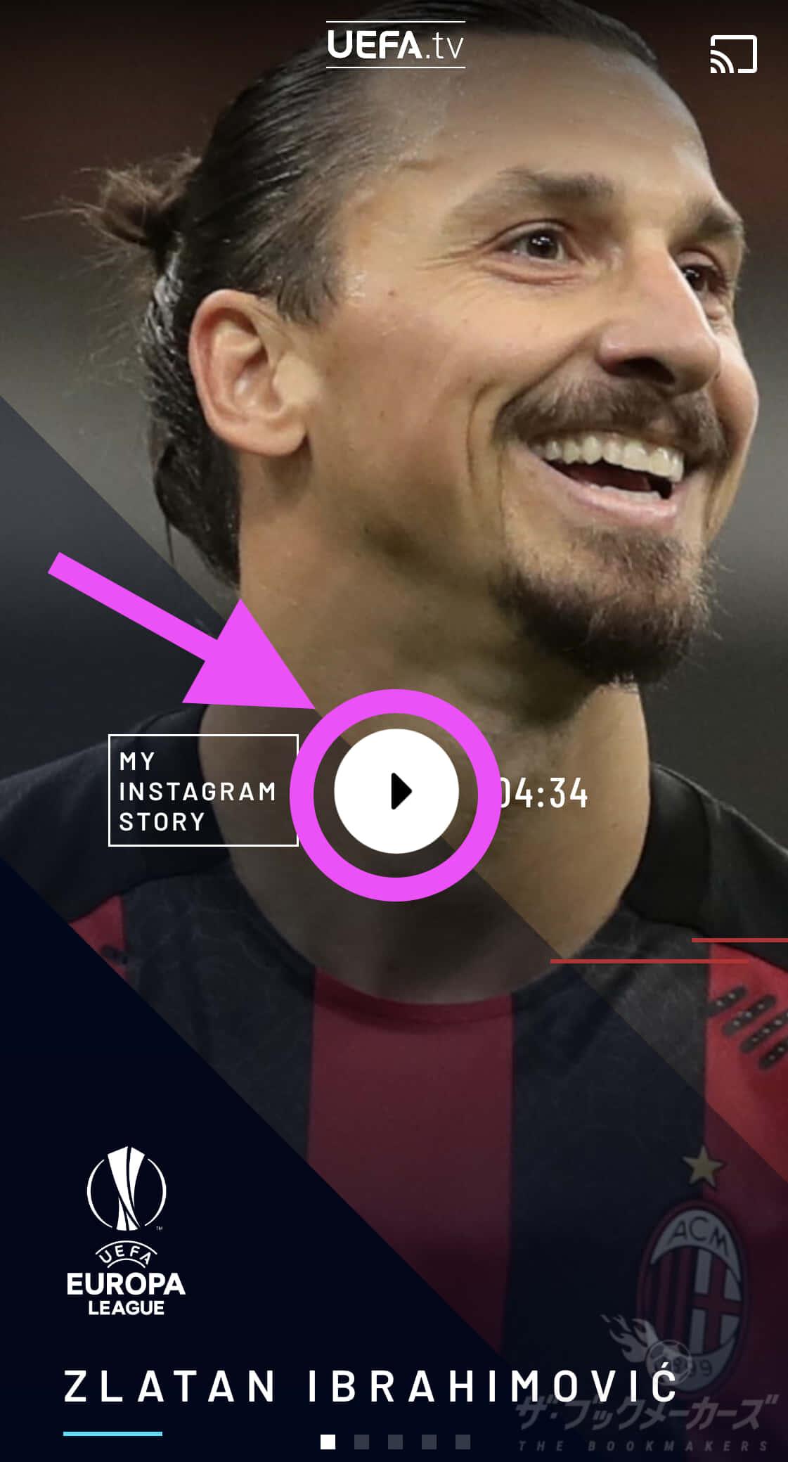 UEFA.tvモバイル