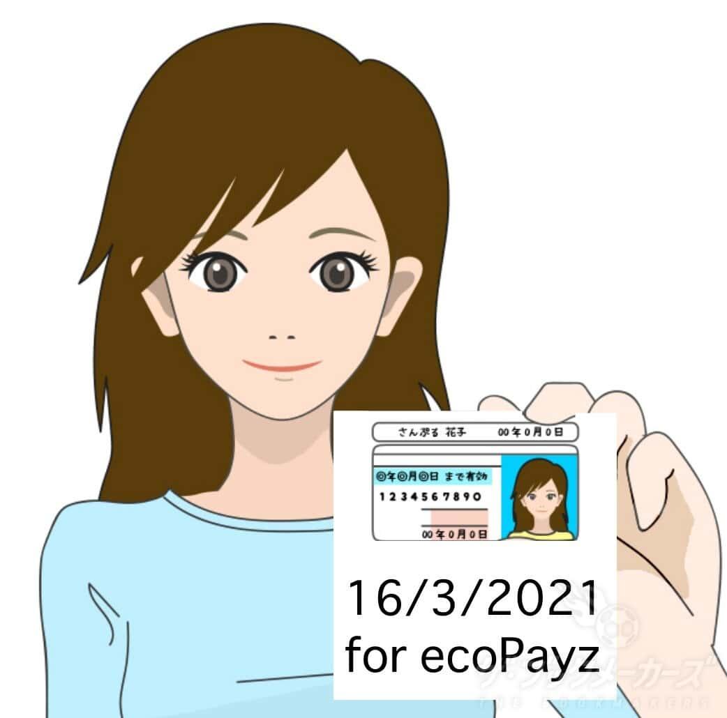 for ecoPayzと持った紙