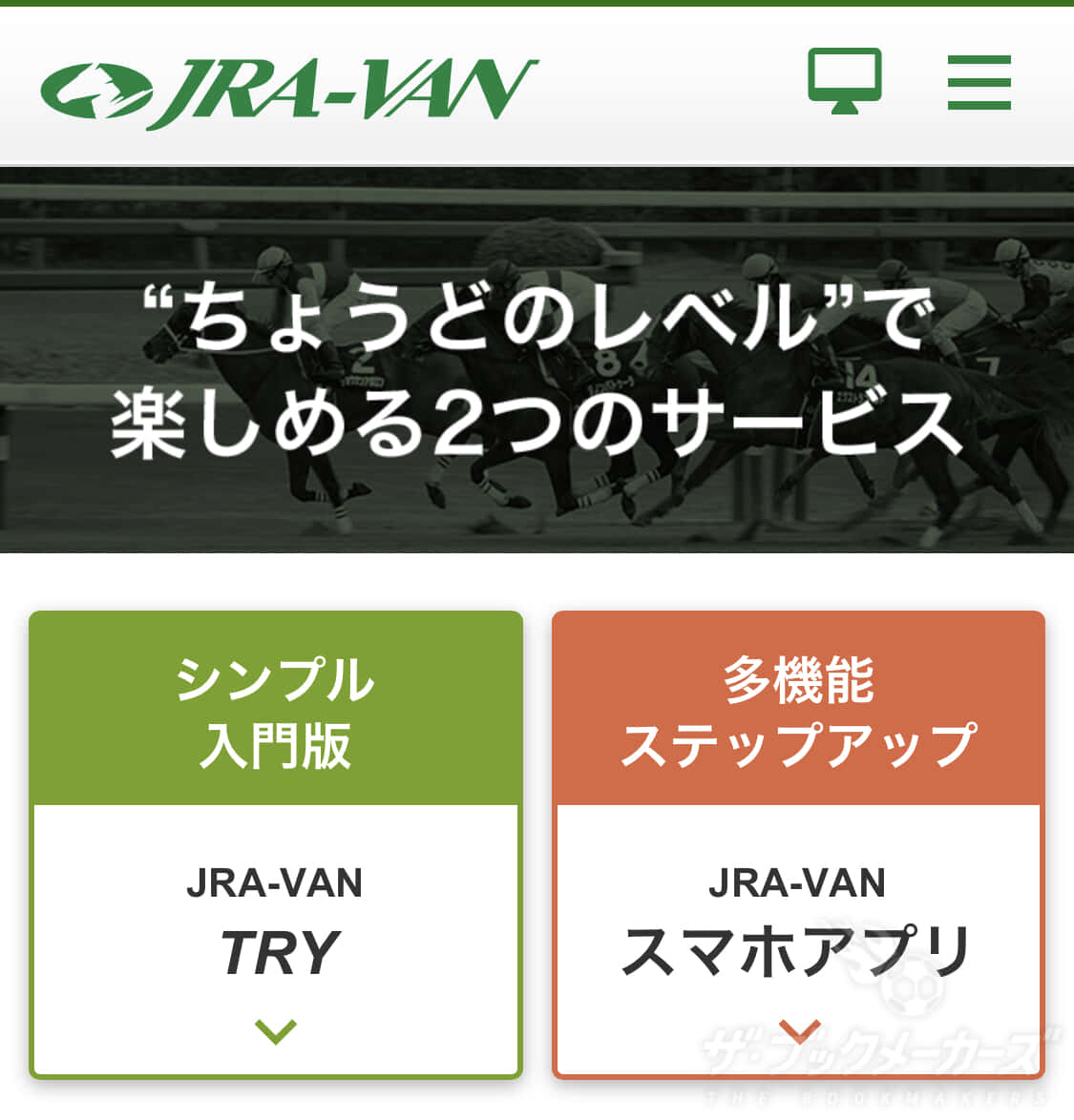 JRAVAN