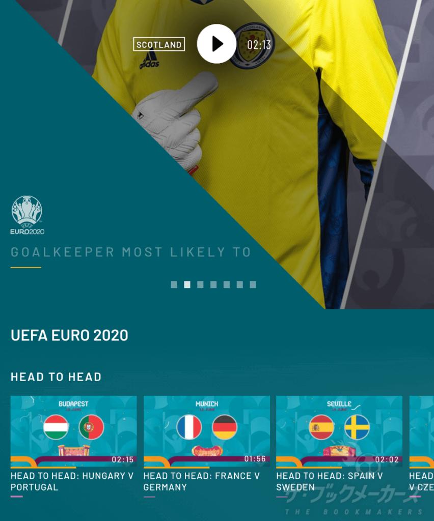 uefa-tv・海外サッカー動画