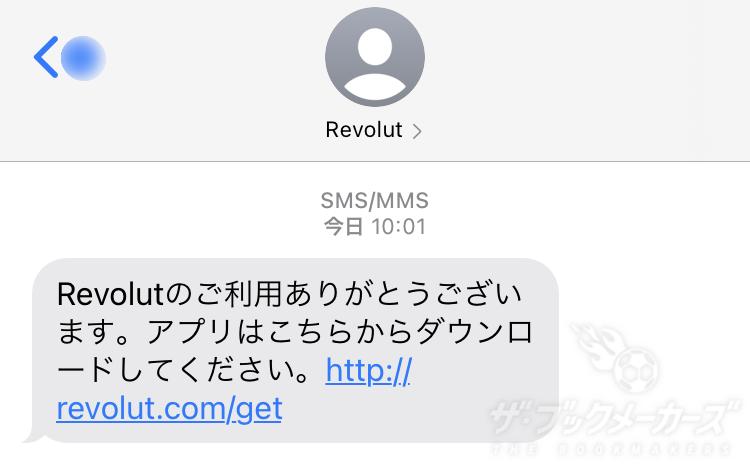 Revolut(レボリュート)の登録方法