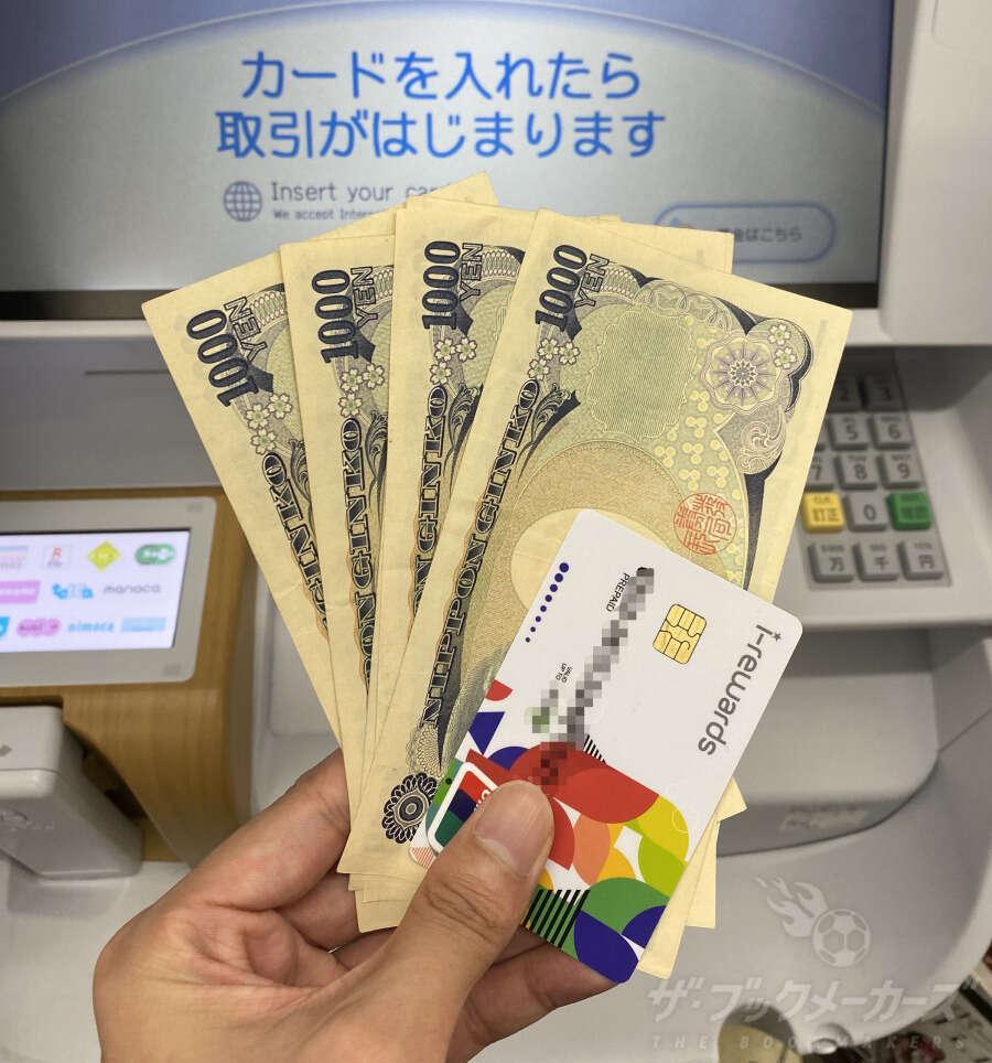 ATMで出金